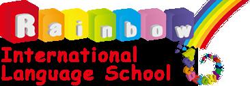 レインボーインターナショナル外語学校